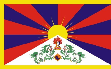 tibet 7 small